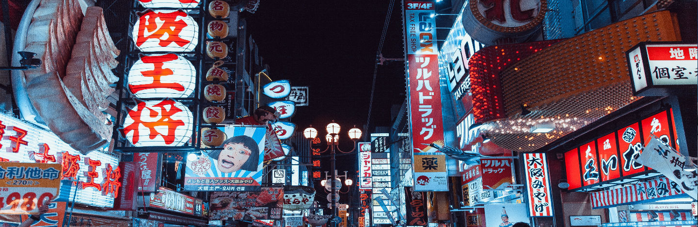 Japanese People Share The Things Travelers Need To Know Before Going To Japan