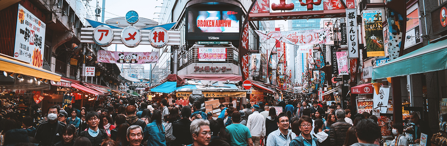 The Ultimate Guide To Visiting Tokyo: Part 1